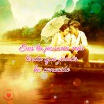 bonita pareja en lago con frase de amor corta